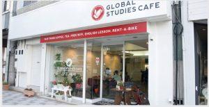 初☆愛知県 @ Global Studies Café