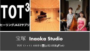 宝塚 Inaoka Studio @ Inaoka Studio